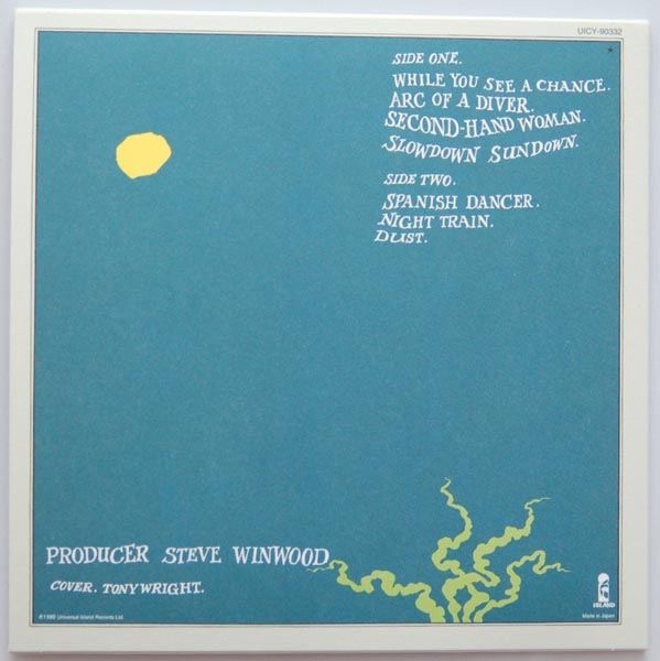 Back cover, Winwood, Steve - Arc Of A Diver