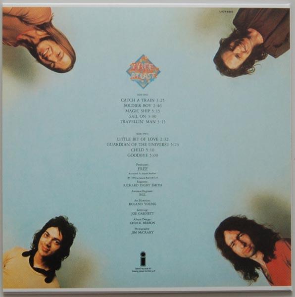 Japanese Paper Sleeve Mini Vinyl Lp Replica Cd Free Uicy 9202 Free At Last 6