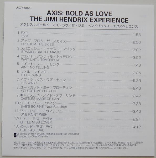 Lyric book, Hendrix, Jimi - Axis: Bold As Love