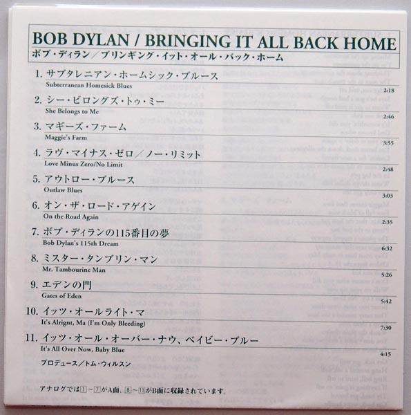 Lyric sheet, Dylan, Bob - Bringing It All Back Home