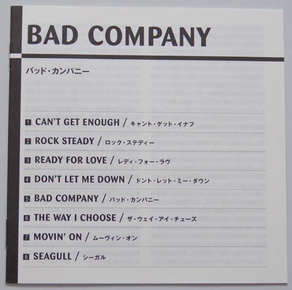 Lyric Book, Bad Company - Bad Company