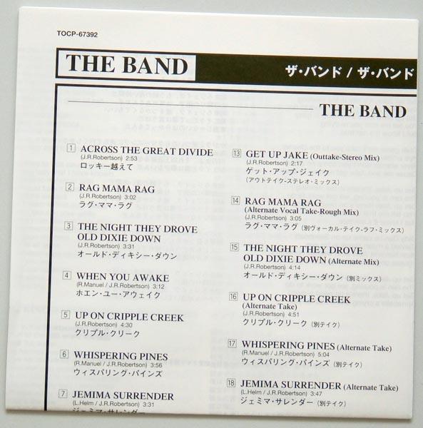 Lyric sheet, Band (The) - The Band +7