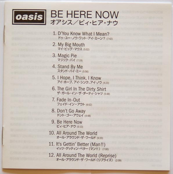 Lyrics sheet, Oasis - Be Here Now