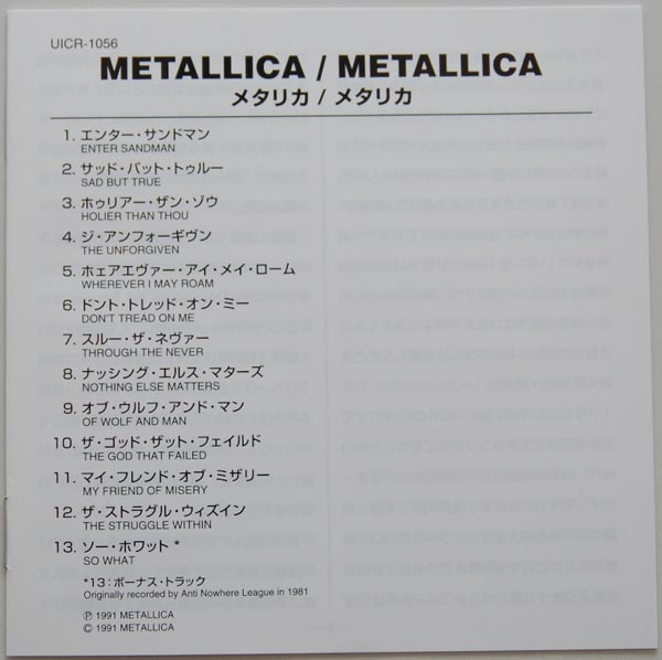 Lyric book, Metallica - Metallica (Black album)