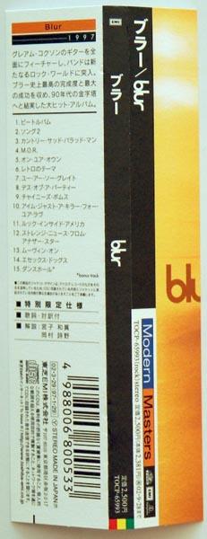 Obi, Blur - Blur +1