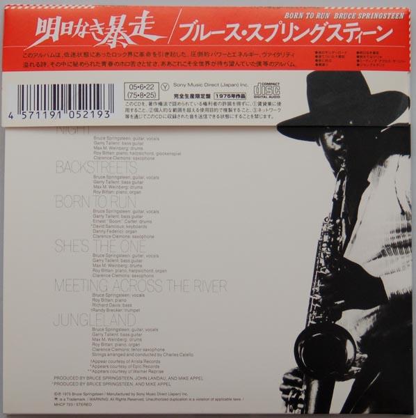 Back cover W/ OBI, Springsteen, Bruce - Born To Run