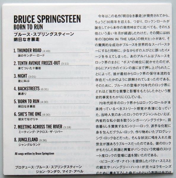 Lyric book, Springsteen, Bruce - Born To Run