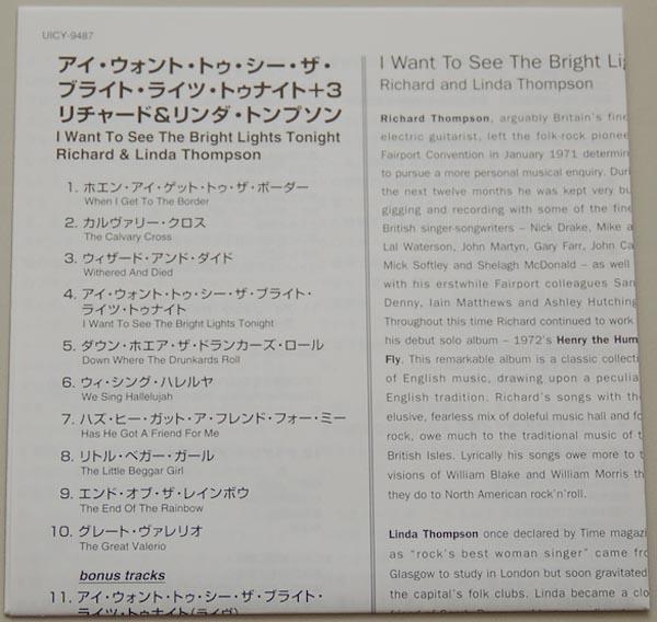 Lyric book, Thompson, Richard + Thompson, Linda - I Want To See The Bright Light Tonight +3