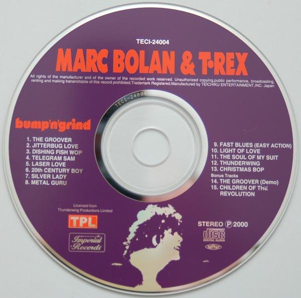 CD, T Rex (Bolan, Marc) - Bump 'n' Grind