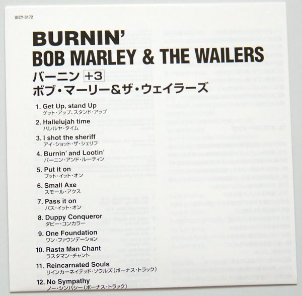Lyric book, Marley, Bob - Burnin'