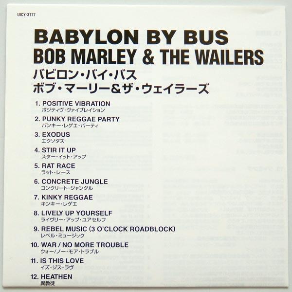 Lyric book, Marley, Bob - Babylon by Bus