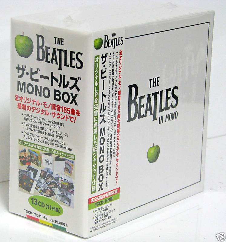 Unopened box - spine view, Beatles (The) - The Beatles in Mono