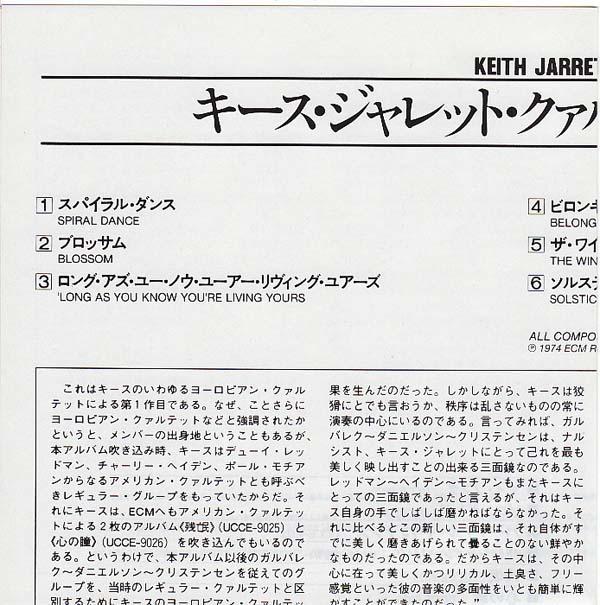 Insert, Jarrett, Keith - Belonging