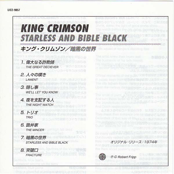 Insert, King Crimson - Starless And Bible Black
