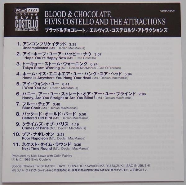 Lyric book, Costello, Elvis - Blood and Chocolate