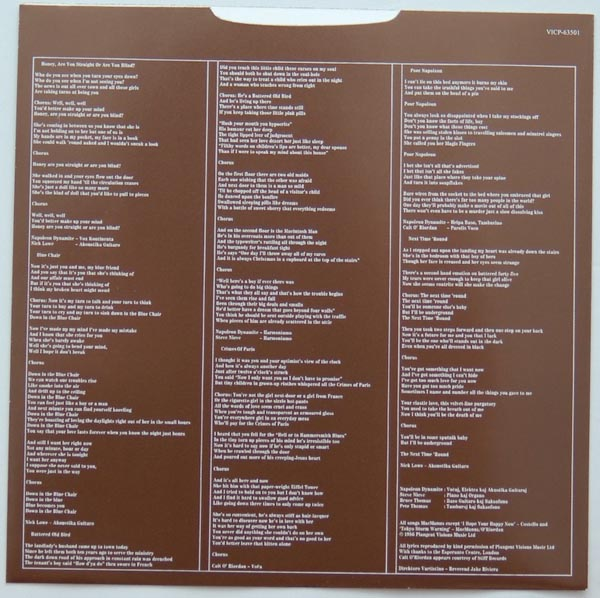 Inner sleeve B, Costello, Elvis - Blood and Chocolate