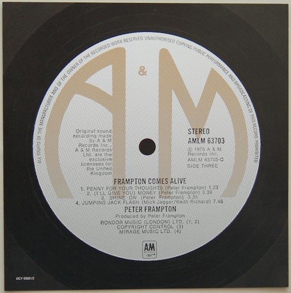 Front Label (disk 2), Frampton, Peter - Frampton Comes Alive! (+4)