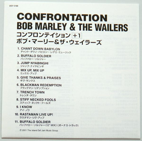 Lyric book, Marley, Bob - Confrontation
