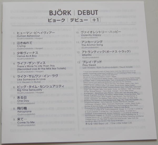 Lyric book, Bjork - Debut +2