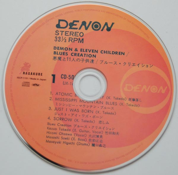 CD, Blues Creation - Demon and Eleven Children