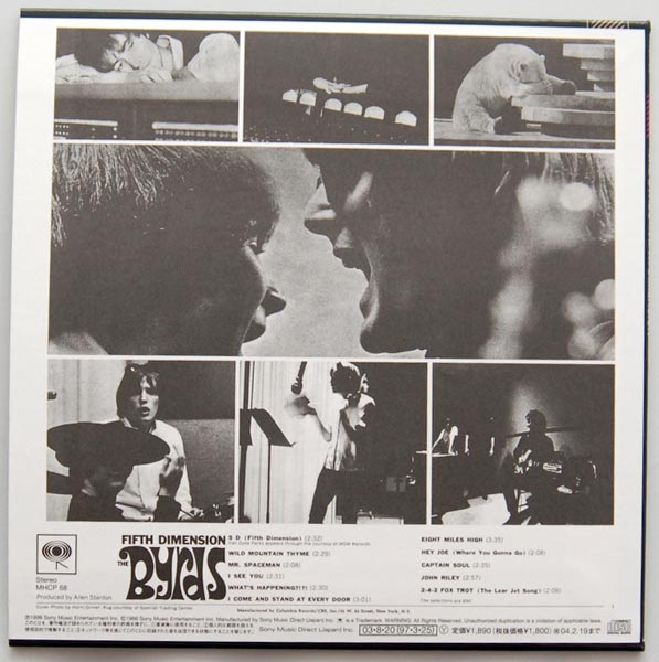 Back cover, Byrds (The) - Fifth Dimension +6