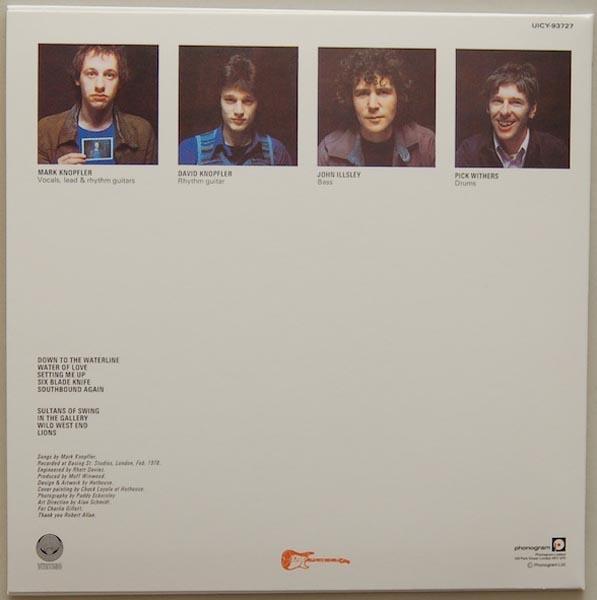 Back cover, Dire Straits - Dire Straits