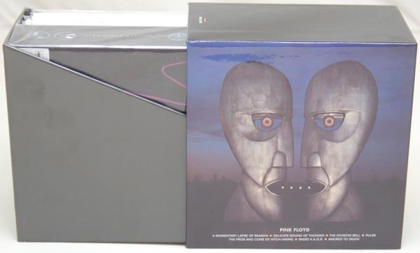 Open Box View 2, Pink Floyd - Division Bell Box