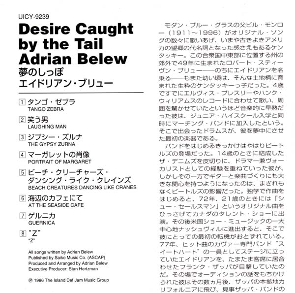 Insert, Belew, Adrian - Desire Caught By The Tail