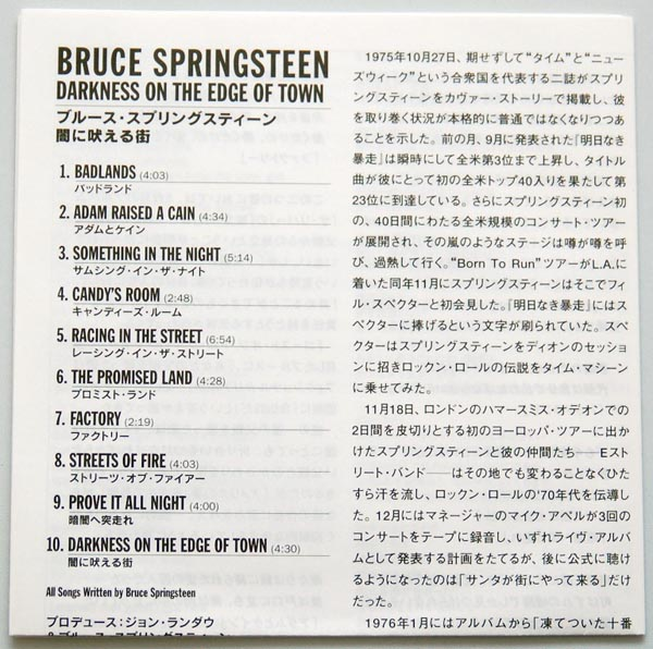 Lyric book, Springsteen, Bruce - Darkness On The Edge Of Town