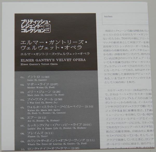 Lyric book, Gantry, Elmer Velvet Opera - Elmer Gantry's Velvet Opera