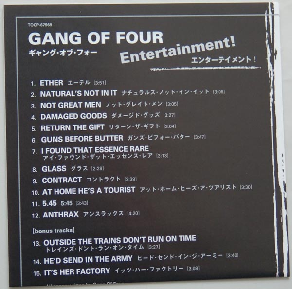 Lyric book, Gang Of Four - Entertainment