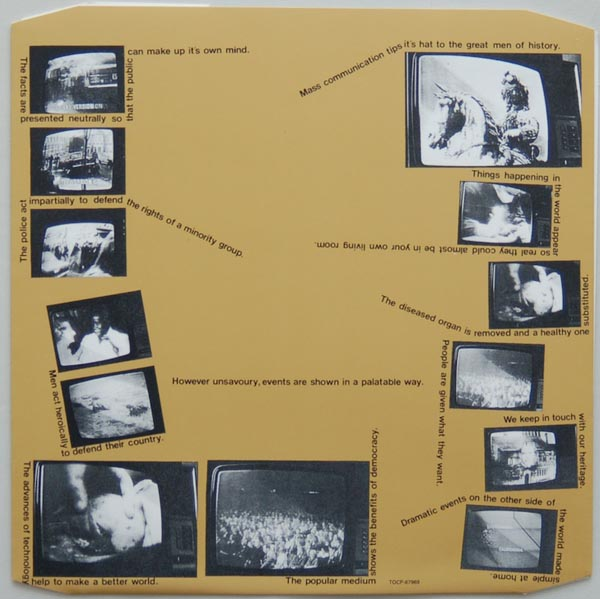 Inner sleeve side B, Gang Of Four - Entertainment