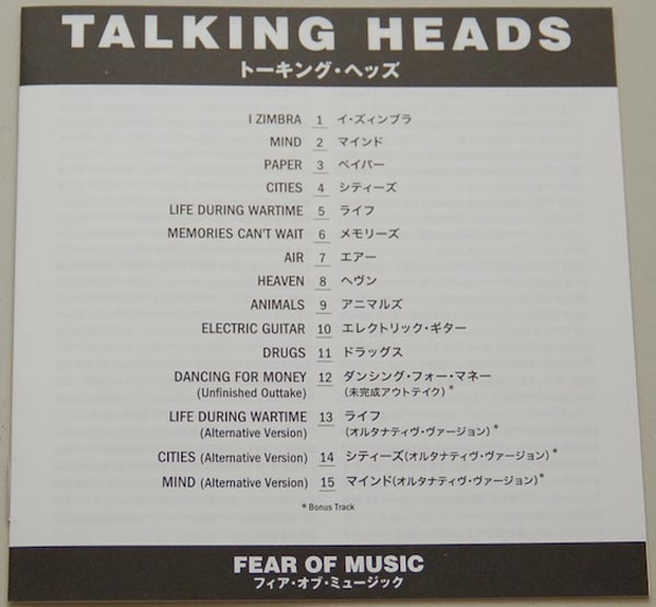 Lyric book, Talking Heads - Fear Of Music + 4