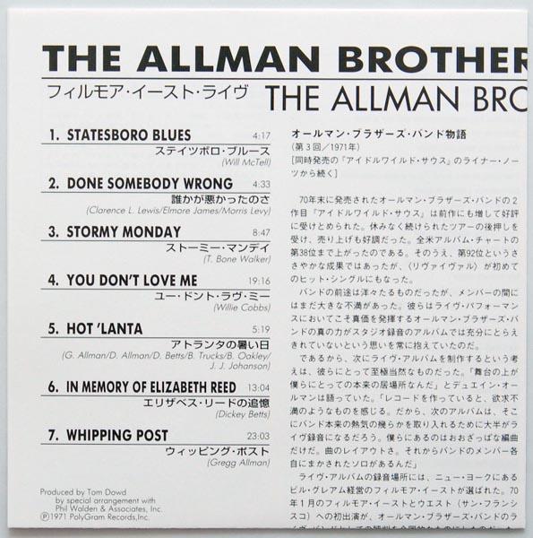 Lyric sheet, Allman Brothers Band (The) - At Fillmore East