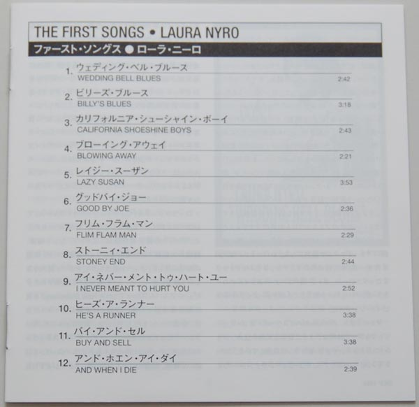 Lyric book, Nyro, Laura - First Songs