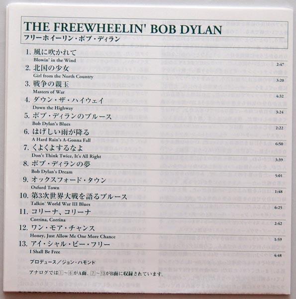 Lyric sheet, Dylan, Bob - The Freewheelin' Bob Dylan