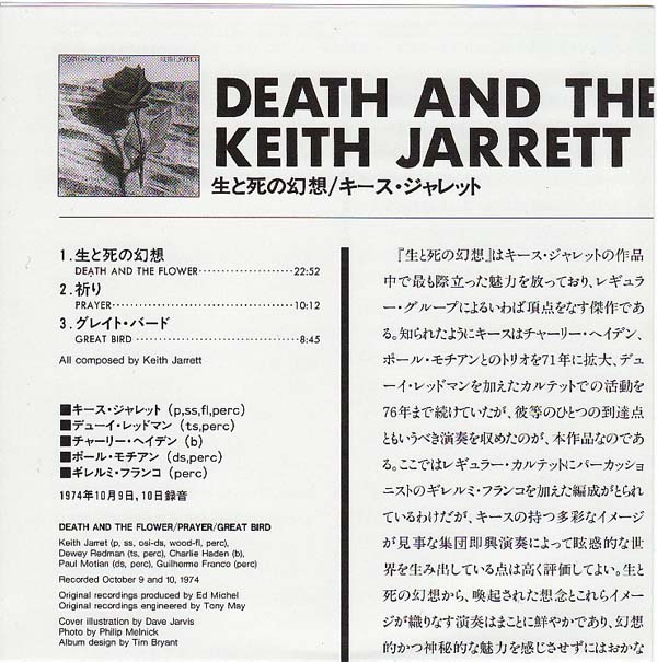 Insert, Jarrett, Keith - Death and The Flower