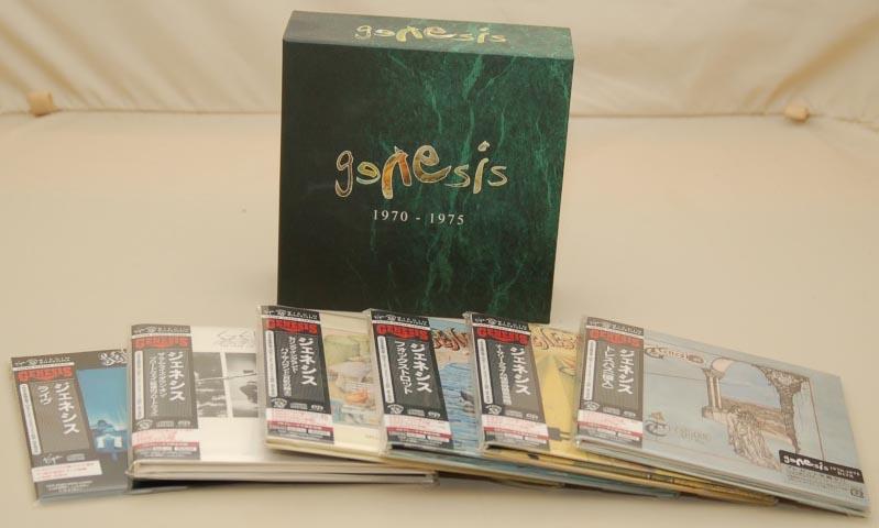 Box content, Genesis - 1970-1975 Box