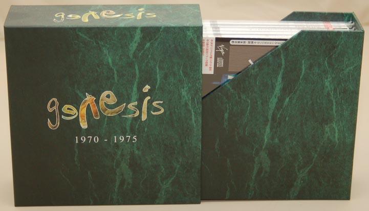 Open Box 1, Genesis - 1970-1975 Box