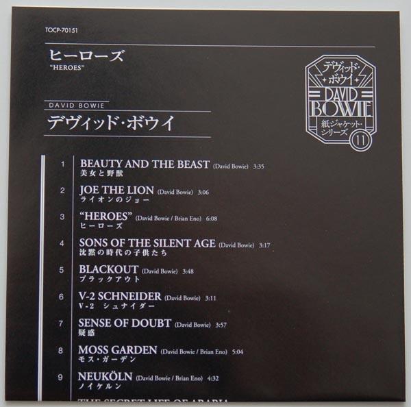 """Lyric Book, Bowie, David - """"Heroes"""""""