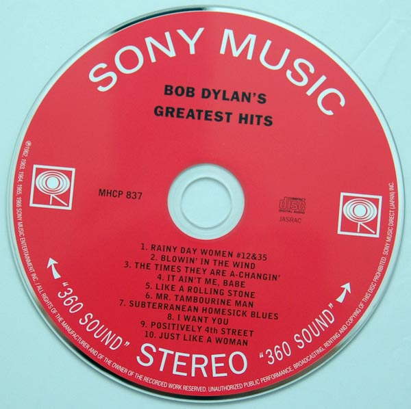 CD, Dylan, Bob - Greatest Hits