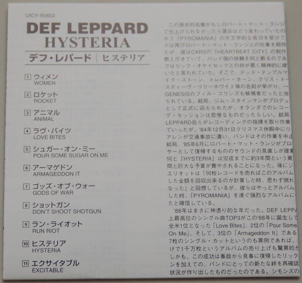 Lyric book, Def Leppard - Hysteria