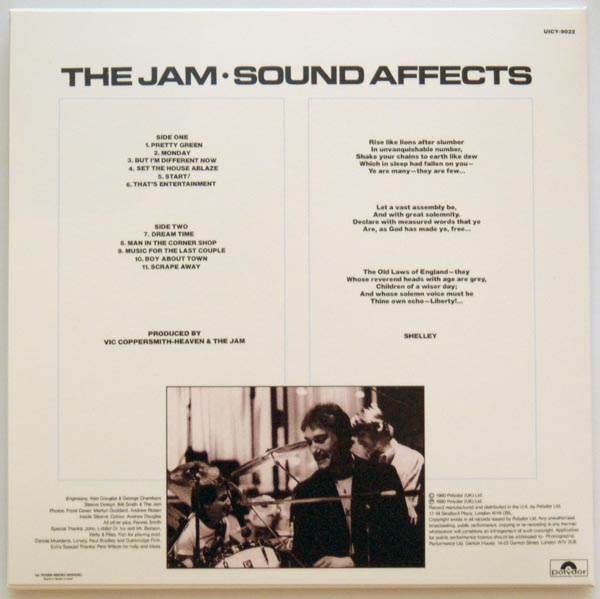 Back cover, Jam (The) - Sound Affects