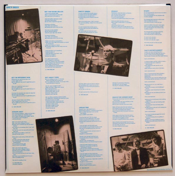 inner sleeve B, Jam (The) - Sound Affects