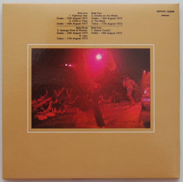 Back cover, Deep Purple - Live in Japan / Made in Japan