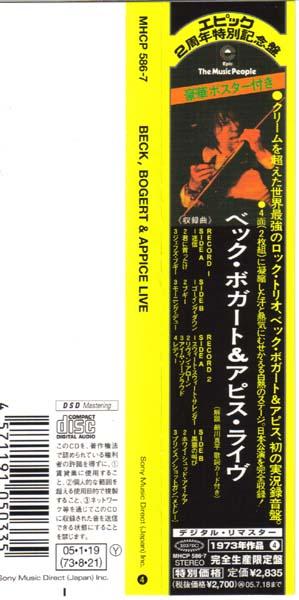 Obi, Beck, Bogert & Appice - Live