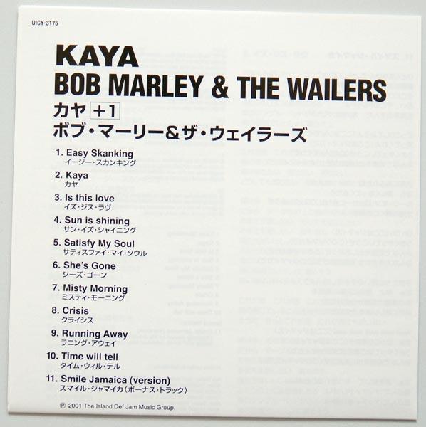 Lyric book, Marley, Bob - Kaya