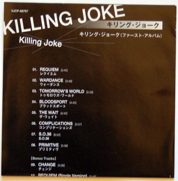Lyric sheet, Killing Joke - Killing Joke