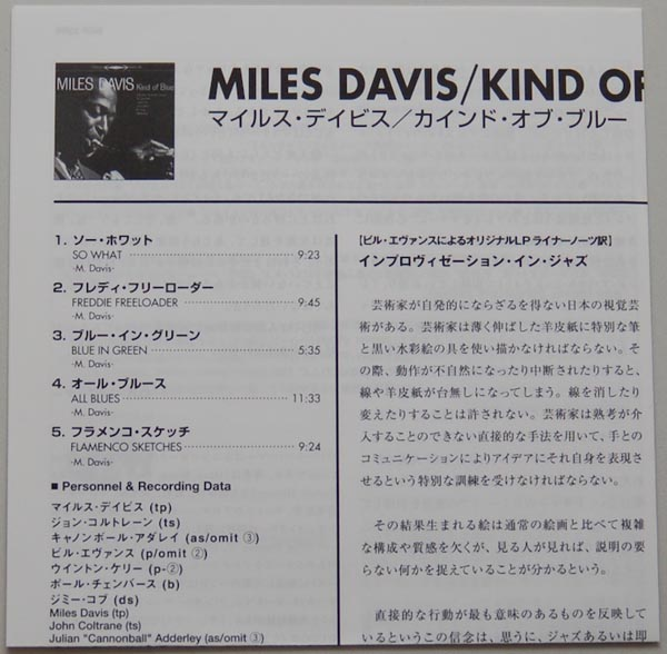 Lyric book, Davis, Miles - Kind Of Blue