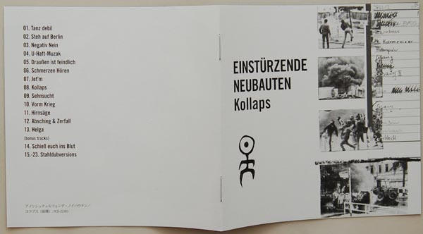 Lyric book,  - Kollaps
